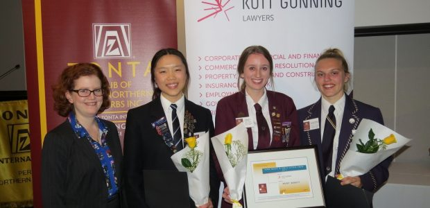 Katrina Welch, Sarah Soon, Maddy Barrett & Alex Robinson
